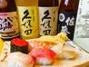 寿司とらのおすすめポイント1