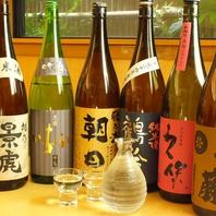 こだわりの日本酒・焼酎が勢ぞろい!