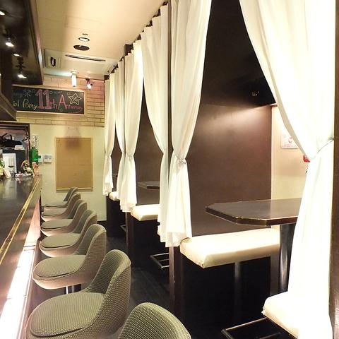Bar Lounge 楽