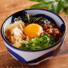 料理メニュー写真大人の卵かけご飯 ~鶏肉味噌~