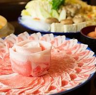 金武アグーを特製の出汁でしゃぶしゃぶしてください!