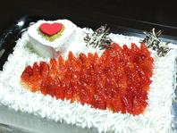 Toraja特製の巨大ケーキもご用意できます!!