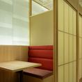 【2~4名様用テーブル個室】少人数様用の個室を豊富に御用意しております。ランチやご宴会にも◎