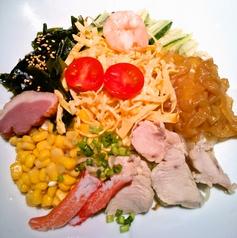 料理メニュー写真冷やし中華
