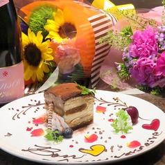 はかたの桜華 本店のおすすめ料理1