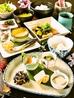 和ダイニング トミタキッチン TOMITA KITCHENのおすすめポイント1