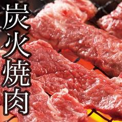炭火焼肉ホルモン 八ツ当り ヤツアタリ 鹿児島天文館 2号店のおすすめ料理1