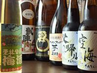 超レア!?香川のお酒が多数あり★