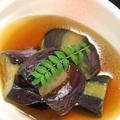 料理メニュー写真茄子のオランダ煮
