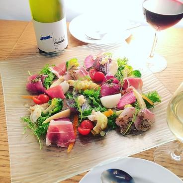 カジュアルイタリアン 酒場 302 サンマルニのおすすめ料理1