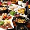 イタリアン&肉バル 北の国バル 大宮店のおすすめポイント2