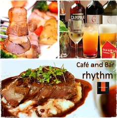 カフェアンドバル リズム cafe&Bar rhythmイメージ