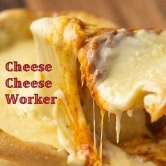 チーズチーズワーカー Cheese Cheese Worker 千葉店の写真