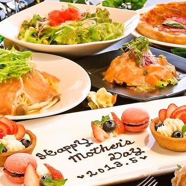 Frame cafe フレームカフェ デックス東京ビ-チのおすすめ料理1