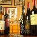 こだわりのワインを、シーンに合わせてオススメします