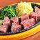 料理メニュー写真牛肉 サイコロステーキ(150g)