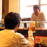 魚菜や 朝次郎 アミュプラザ鹿児島店の雰囲気3