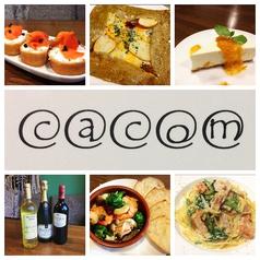 CACOM カコムの写真