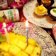 誕生日や記念日に…デザートプレートをご用意できます♪