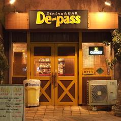 De-pass デパスの写真