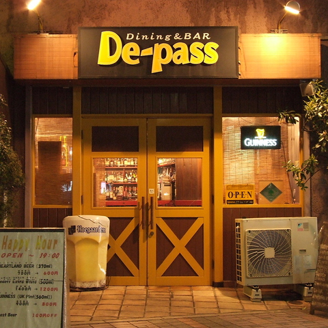 Dining&BAR De-pass (ダイニング&バー デパス)