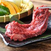 岩見沢精肉卸直営 牛乃家 本店のおすすめ料理3