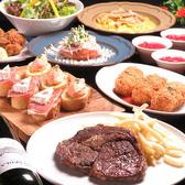 ワイン食房 ルパン 名駅3丁目店のおすすめ料理3