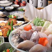 ふぐ 海鮮 さんせん 浜松店のおすすめ料理2