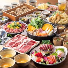 三間堂 海老名店のおすすめ料理1