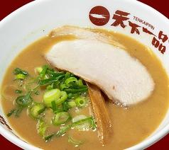 天下一品 高松西インター店のおすすめ料理1