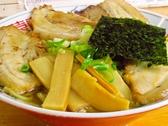 久ちゃんのおすすめ料理2