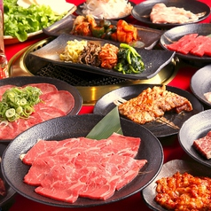 チファジャ 高槻店 焼肉のおすすめ料理1