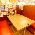 4名様テーブル席×4 各テーブルごとに仕切りがあって安心です。※小さいお子様にはテーブルに引っ掛けるタイプの椅子やお子様用座布団などもご用意しております。(数に限りがあります)