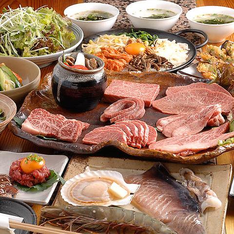 ◆焼肉問屋コース<全18品> 歓送迎会・宴会・接待・誕生日・記念日