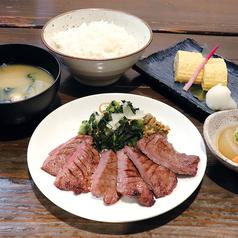牛たん焼き定食3枚/6切