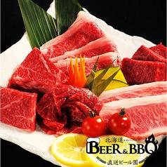 Beer&BBQ KIMURAYA 町田小田急北口特集写真1