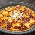 料理メニュー写真エビと豆腐の煮込み/マーボー豆腐 普通(1~2人前)