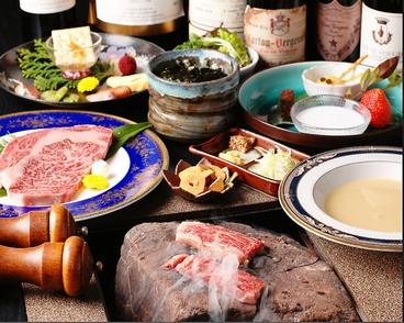 石焼&ワイン イワタのおすすめ料理1