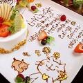 料理メニュー写真【お誕生日にぴったり♪】メッセージ付きお誕生日ケーキプレゼント
