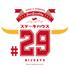 ステーキハウス #29 ニジュウキュウ 広島立町店のロゴ
