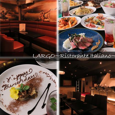 LARGO ラルゴ 町田