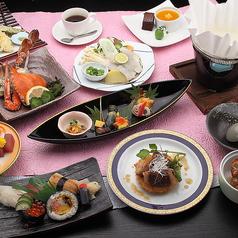 和食や 庄八の特集写真