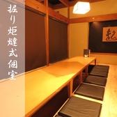 博多壱 祇園の雰囲気2