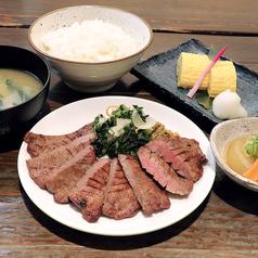 牛たん焼き定食4枚/8切