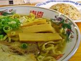 久ちゃんのおすすめ料理3