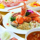 中華料理 楓林閣 堺店のおすすめ料理3