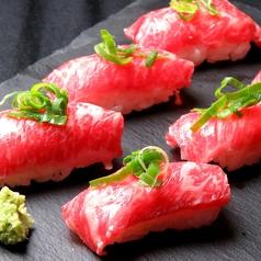 和バル レガーレ.shigekuraのおすすめ料理1
