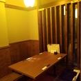 人気の堀炬燵の個室。2名様~16名まで!金山で宴会するなら!