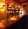 Bar Day Break tokyo バーデイブレイクトウキョウのおすすめポイント2
