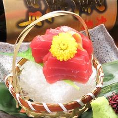 紀州創作美食 彩弥の特集写真